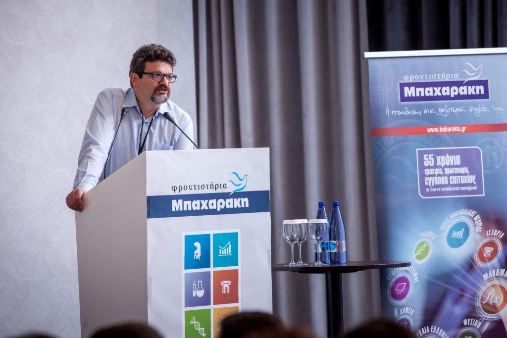 makedonia 2019-6