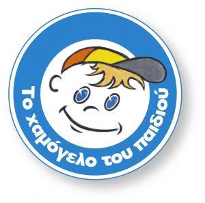 Το Χαμόγελο του Παιδιού (λογότυπο)