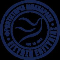 Baxarakis Stamp Blue