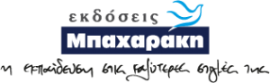 Ekdoseis Logo